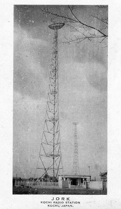 Japanese Radio Station JORK Kochi 1930