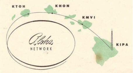Art of Radio Hawaii ©