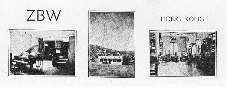 ZBW Hong Kong 1934