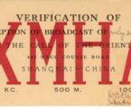 Shanghai Radio Dial 1941