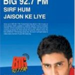India FM Radio – Abuzz With Activity