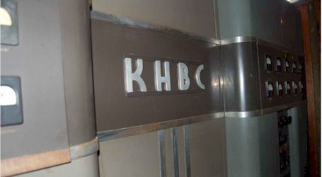 KHBC Hilo 1936