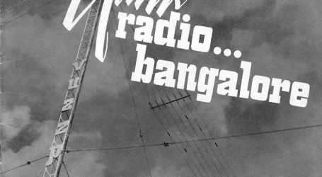 VU2ZP Yank Radio… Bangalore: The Brochure