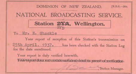 Feature Station 2YD Wellington Ambush