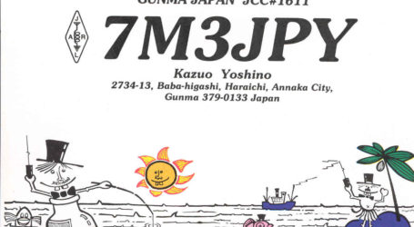 Art of Amateur Radio Japan : The Quartz Hill Collection