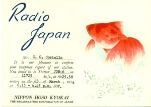 JOB-6 Radio Japan © Estate Cleve Costello Collection, Radio Heritage Foundation