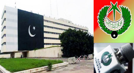Pakistan Govt plans to fully digitise state-owned radio