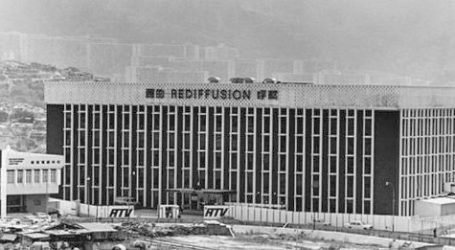Remembering Rediffusion: Hong Kong