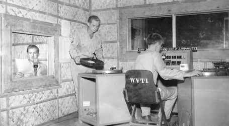 WVTI Studio, Cebu City, 1945